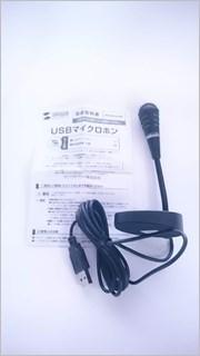 MM-MCU03BK