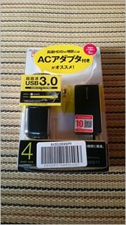 USB3.0 ハブ