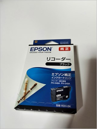 EPSON PX-049A 純正インク